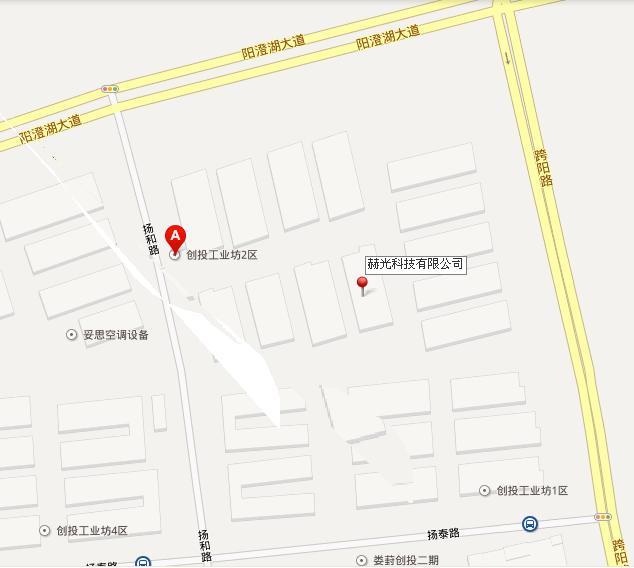 苏州工业园区赫光科技有限公司